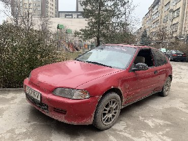 honda civic 2016 в Кыргызстан: Honda Civic 1992