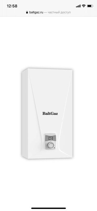 Газовый котел Baltgaz SL 17 T  Котел газовый baltgaz серии sl 17 – пре