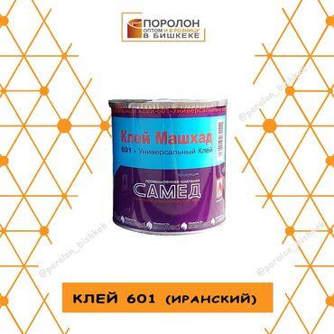 акриловые краски для ткани в Кыргызстан: Клей
