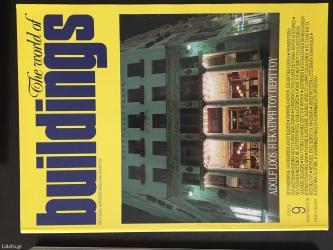 Δύο περιοδικά buildings σε Athens
