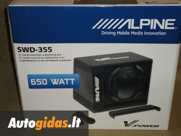 Активный сабвуфер Alpine SWD-355 650Watt. RMS