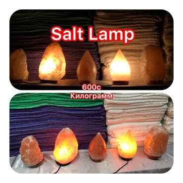 летние платья футляр в Кыргызстан: Соляная лампа salt lamp пакистан    Соляная лампа из натуральной Гимал