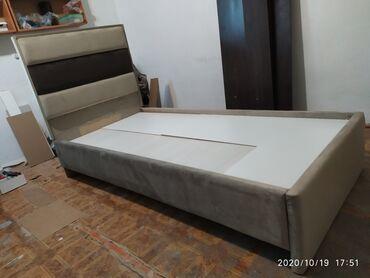 Односпальные кровати - Кыргызстан: Новая. Ткань турция. Цена 7500