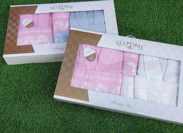 банные халаты бишкек в Кыргызстан: Подарочный набор 2 халат банный 2 лицевое полотенце 2 банное полотенце
