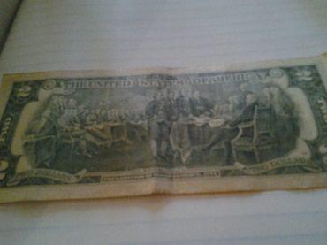 Купюры в Азербайджан: 2$ доллара 1976 года за 300 манатов можно договориться