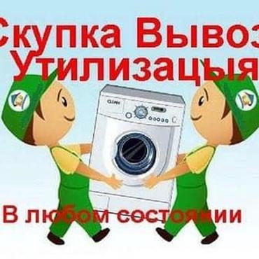 samsung fino se в Кыргызстан: Фронтальная Автоматическая Стиральная Машина LG 7 кг