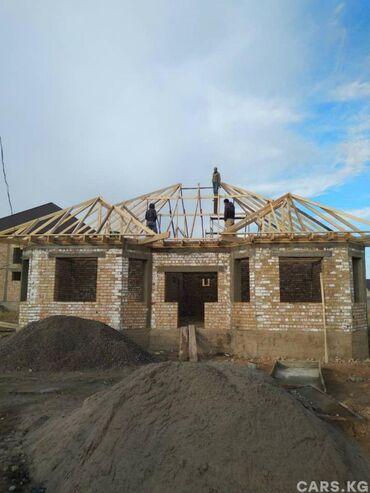 Делаем все виды строительных работ кладка, крыша фундамент недорого