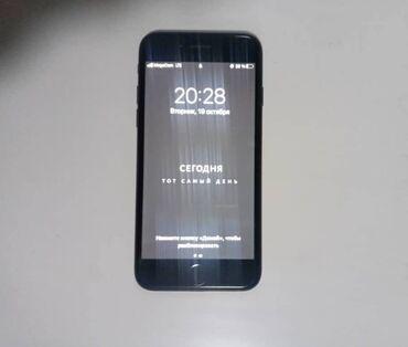 сколько стоит iphone 7 in Кыргызстан   APPLE IPHONE: IPhone 7   32 ГБ   Черный Новый