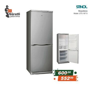 Side-By-Side (двухдверный) Серый холодильник