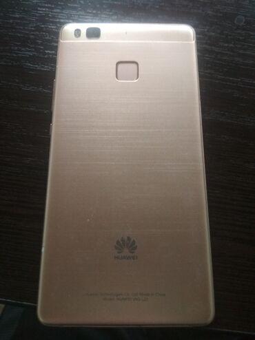 Huawei p8 Lite | 16 ГБ | Золотой | Б/у | Сенсорный, Отпечаток пальца, Две SIM карты