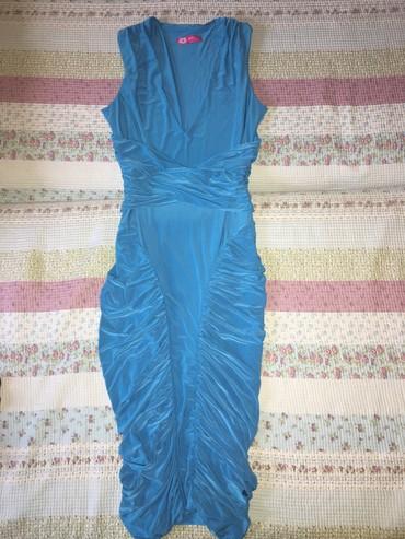 Платье Коктейльное Ccs S