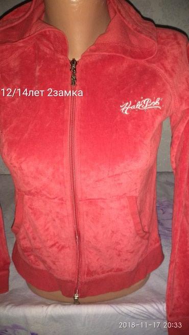Размер S 40/42/44 в Бишкек
