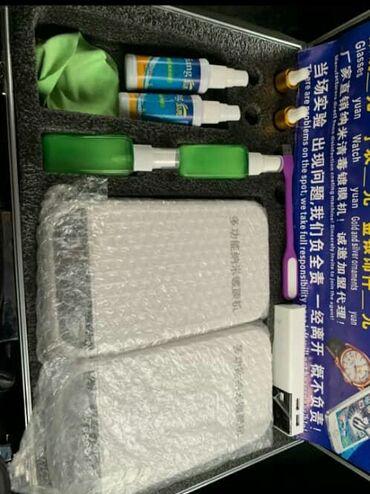жидкое стекло на телефон в Кыргызстан: Жидкий стекло нано аппарат сатылат телефоного саат очикилергеда басыла