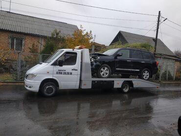 alfa romeo 75 24 td в Кыргызстан: Эвакуатор | С лебедкой, С ломаной платформой Бишкек
