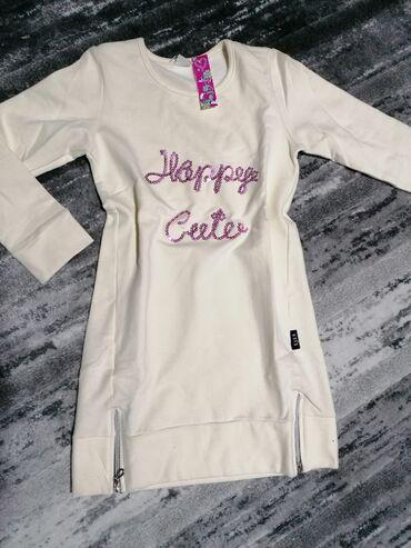 Domaca - Srbija: Nova haljina za devojčice. Domaći proizvodjač, veličine 12 i 14