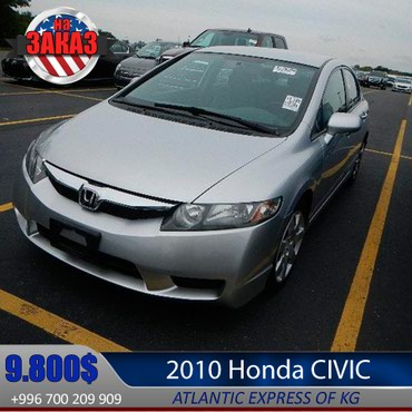 Honda Civic 2010 в Бишкек