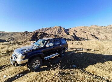 хорошы в Кыргызстан: Toyota Hilux Surf 3 л. 1994 | 300000 км