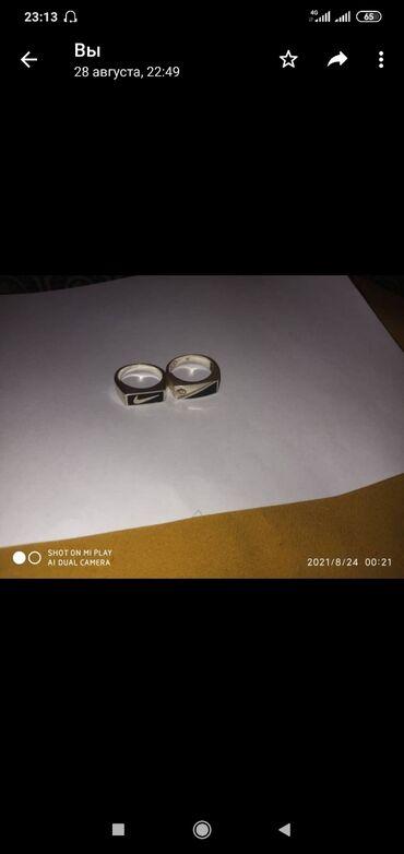 10781 объявлений: Кольца