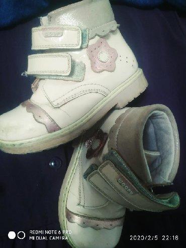 белые ботинки в Кыргызстан: Размер 22 ботинка для малышки, адрес 12 микрорайон,20сом