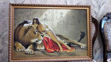 1492 объявлений: Продается картина, украсит любую комнату. Длина 70см, ширина 1метр