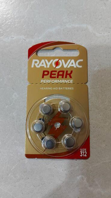 6 шт. RAYOVAC Пик. Батареи для слухового аппарата. Размер: 312