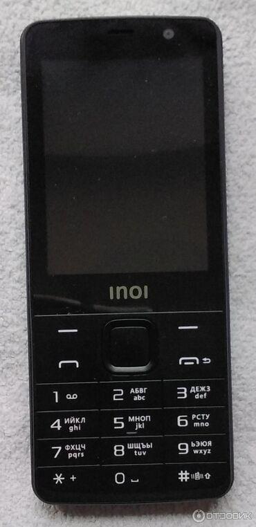 Электроника - Кызыл-Кия: INOI 283K В отличном состоянии слот 2 сим карты + под карта памяти. Ин