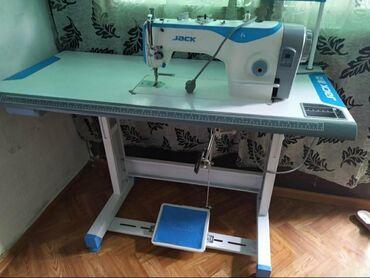 Швейные машины - Сокулук: Швейные машины