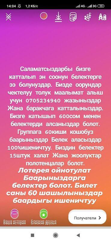 Nurti_rayna баракчабызда оюндар болот жазылыныздар ватсап номерлер
