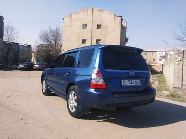 Subaru Forester 2006 в Бишкек