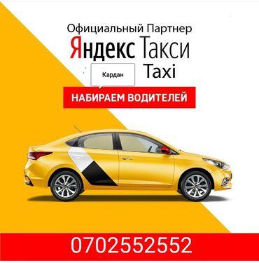 Водитель такси. Аренда автомобиля. (DE). 12 %