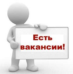В ЧОЦСМ требуется заведующий в Бишкек