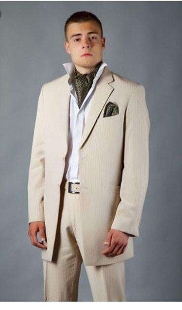 Выпускной костюм для парня, размер 46. Будь самым шикарным!!! в Сокулук