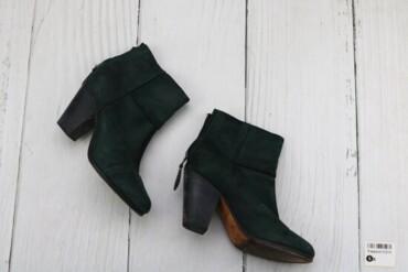 Товар: Ботинки женские Rag&bone, темно-зеленые, размер 39,5, 12315
