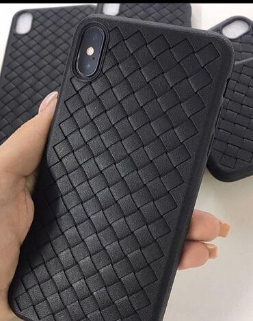 Lenovo s820 чехлы - Кыргызстан: Плетённые чехлы на все модели iphone samsung и xiomi