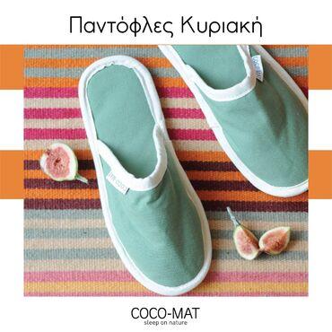 Coco-Mat kiriaki Sleepers!!!