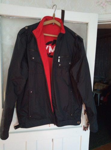 Куртка мужская демисезонная в Балыкчи