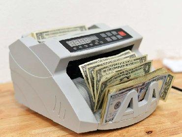 Bill Counter 2108 UV/MG (USD | Euro) Marka: Super buyModel: Bill