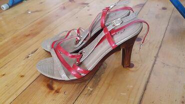 Туфли-басоножки