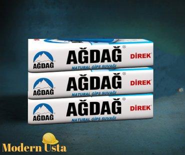 Bakı şəhərində 🔴 Agdag dirək suvaq / 30 kq - 4.95 - ✔ Çatdırılma PULSUZ
