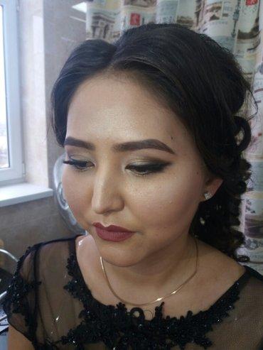 Школа макияжа и визажа zarimelle обучение визажистов от нуля до профес in Бишкек