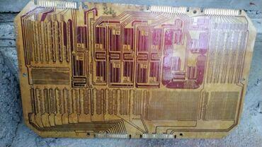 СССР приборлорун,компьютердин платаларын,противогаз дп2
