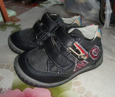 Sumqayıt şəhərində Туфли фактически новые ,одеть не успели .размер 21