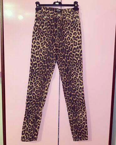 Zara farmerice leopard print sa likrom, rastezu se i jako lepo