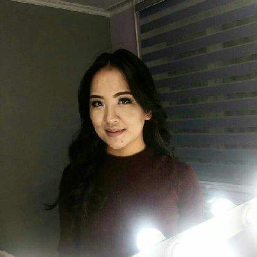 прическа и макияж профессиональный в Кыргызстан: Профессиональный макияж. Прически любой сложности- от . (в зави