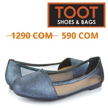 Toot shoes&bags балетки женские артикул: -8(1) цвет: синий сезон