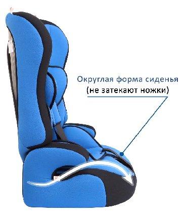 автокресло группы 0 в Кыргызстан: Детское автокресло Siger ПраймАвто кресло Siger «Прайм» разработано
