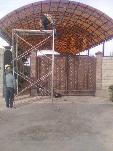 Сварщик сварочные работы решетки в Бишкек - фото 5