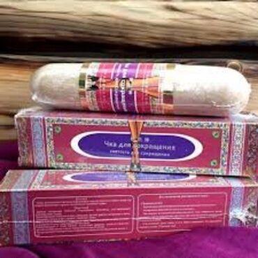 Чка доянь барои майда Кардани маткаи занак оригинал 1 сорт дар муддати
