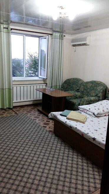Комнаты - Кыргызстан: Гостиница в центре Карпинка/ Московская, 1 ком для двоих.  ночь