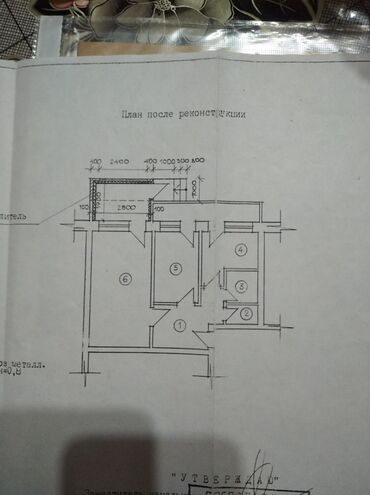 ���� ������������ �������������� в Кыргызстан: Хрущевка, 2 комнаты, 45 кв. м